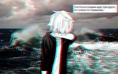 картинки грустные на аватарку