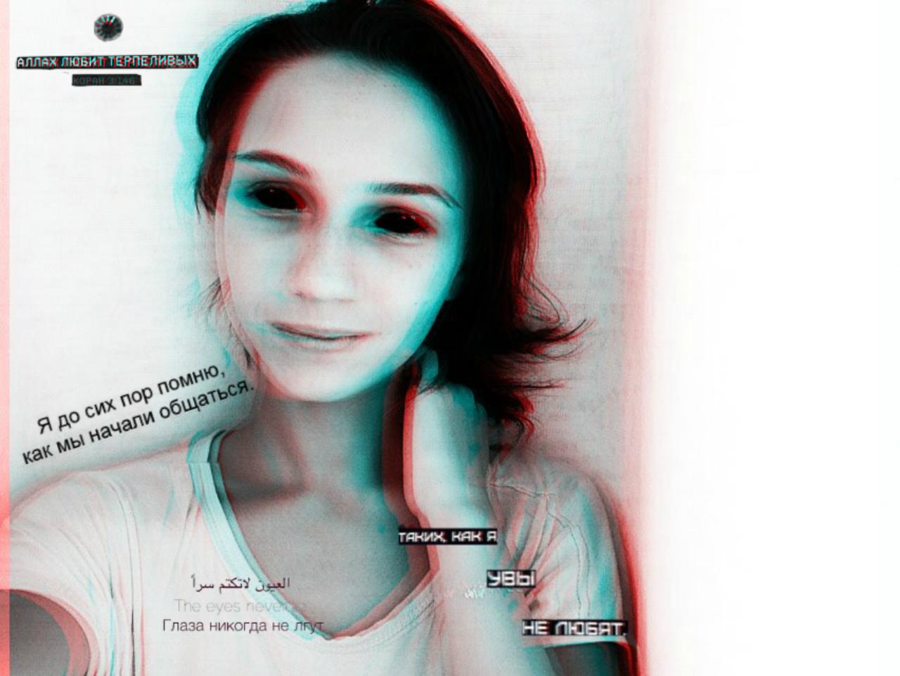 Как сделать черные глаза на фото в аватане