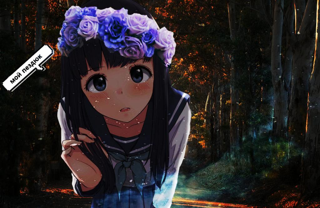Картинки аниме на аву с надписями