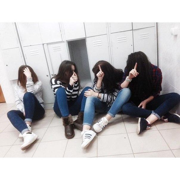 Фото группы подростков без лиц