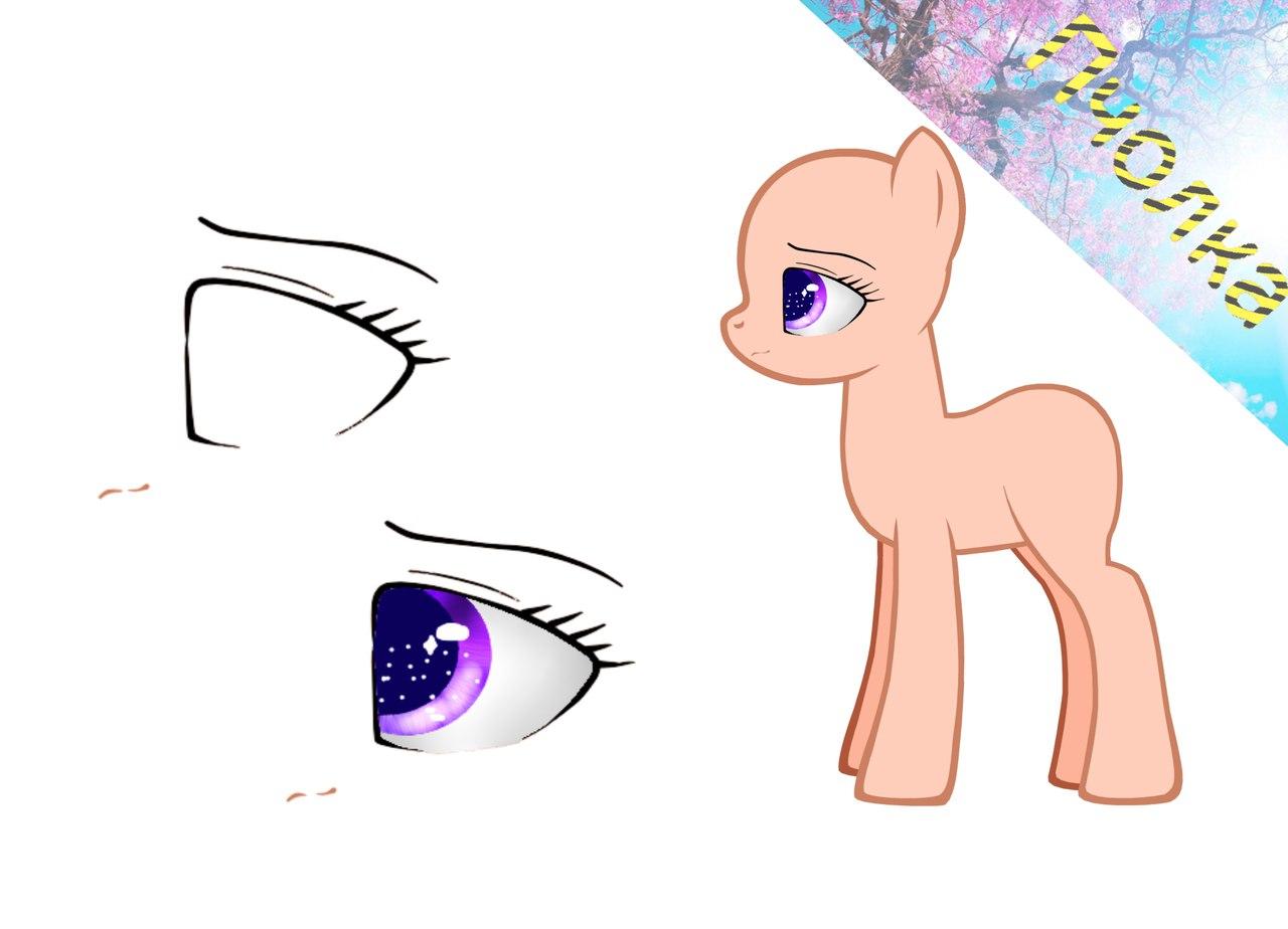Фото причесок для обработки пони
