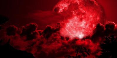 Алая луна (туман)