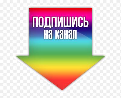 https://avatanplus.com/files/resources/mid/57b41e76626621569796fe83.png