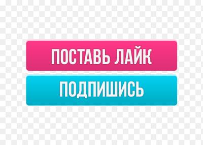 Шаблон шапки Ютубканала   wilhardru