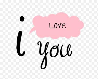 я тебя люблю картинки про любовь