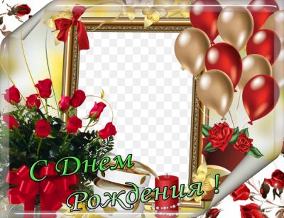 Красивые, вставить фото в открытку с днем рождения женщине онлайн