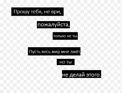 Картинки фотошоп с надписями, санкт-петербург своими руками