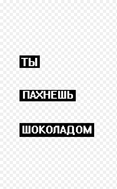 Фотошоп картинки с надписями