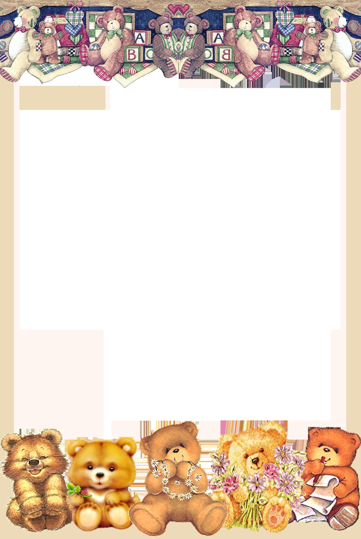 современном мире картинки для оформления группы медвежата яркими элементами оформления