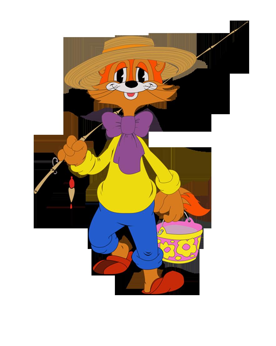 картинка без фона кот леопольд можно найти запасные