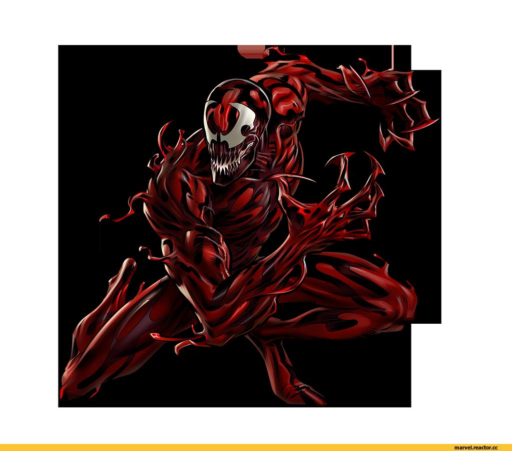 the venom site