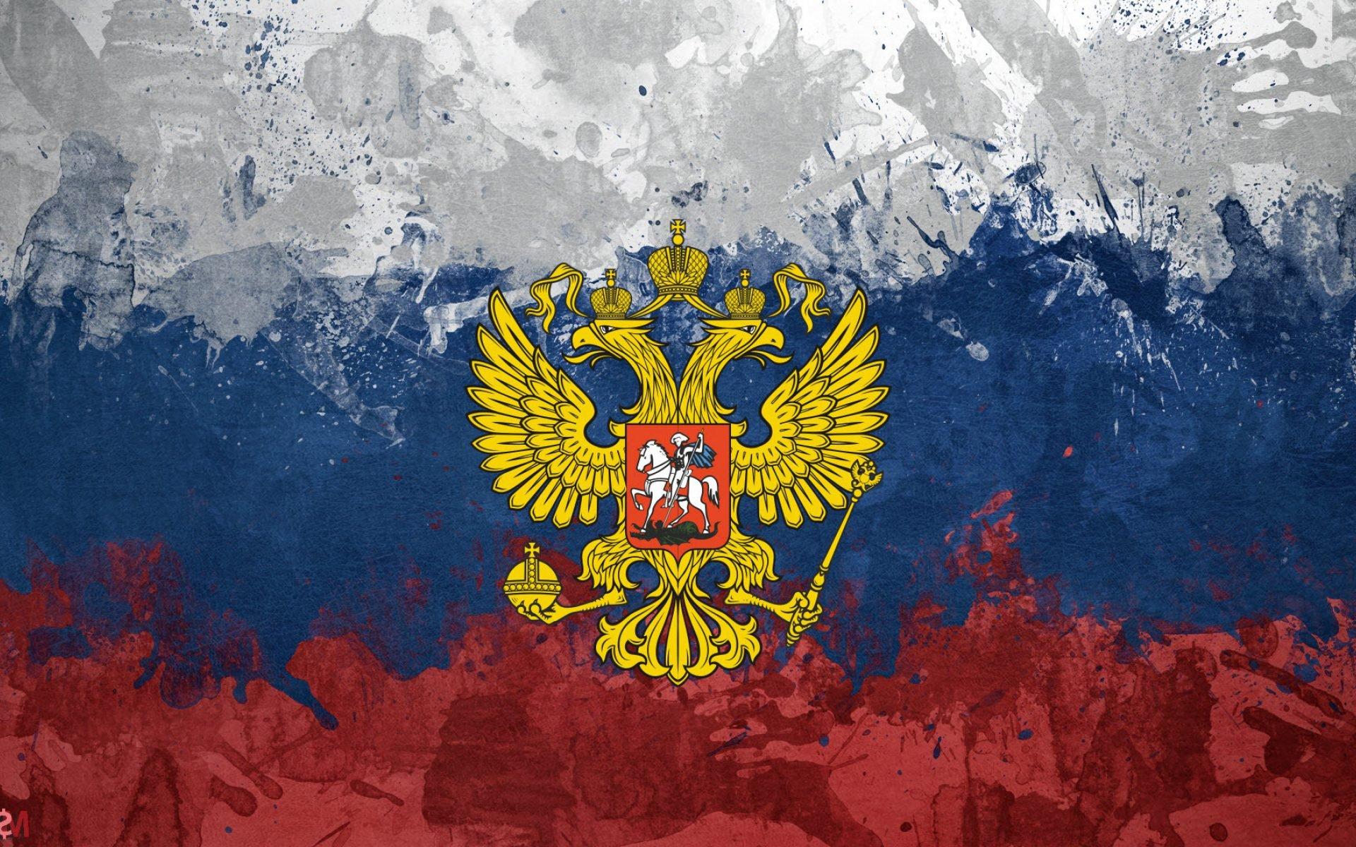 флаг россия скачать