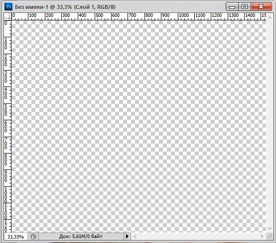 Как ф фотошопе сделать фон прозрачным в