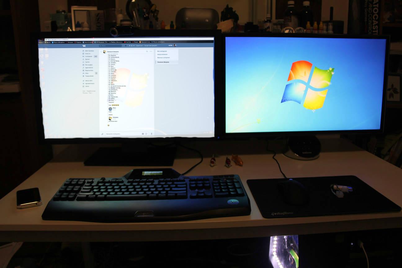 Из 1 компьютера Два 24