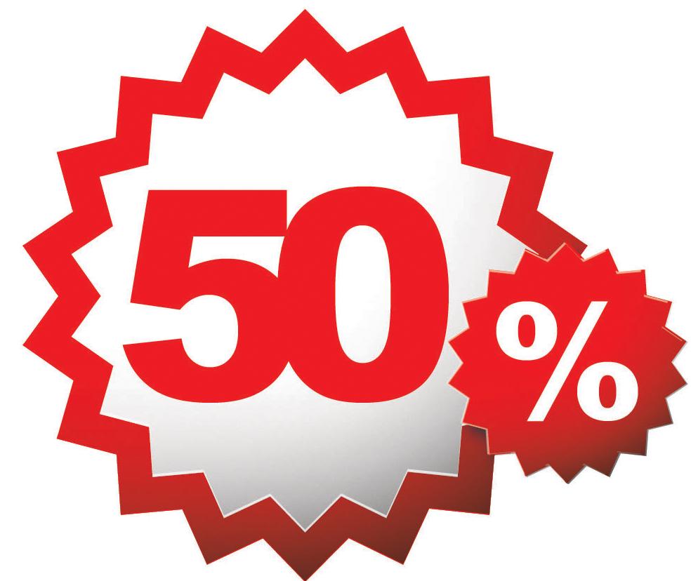 Наклейка -50% PNG - AVATAN PLUS