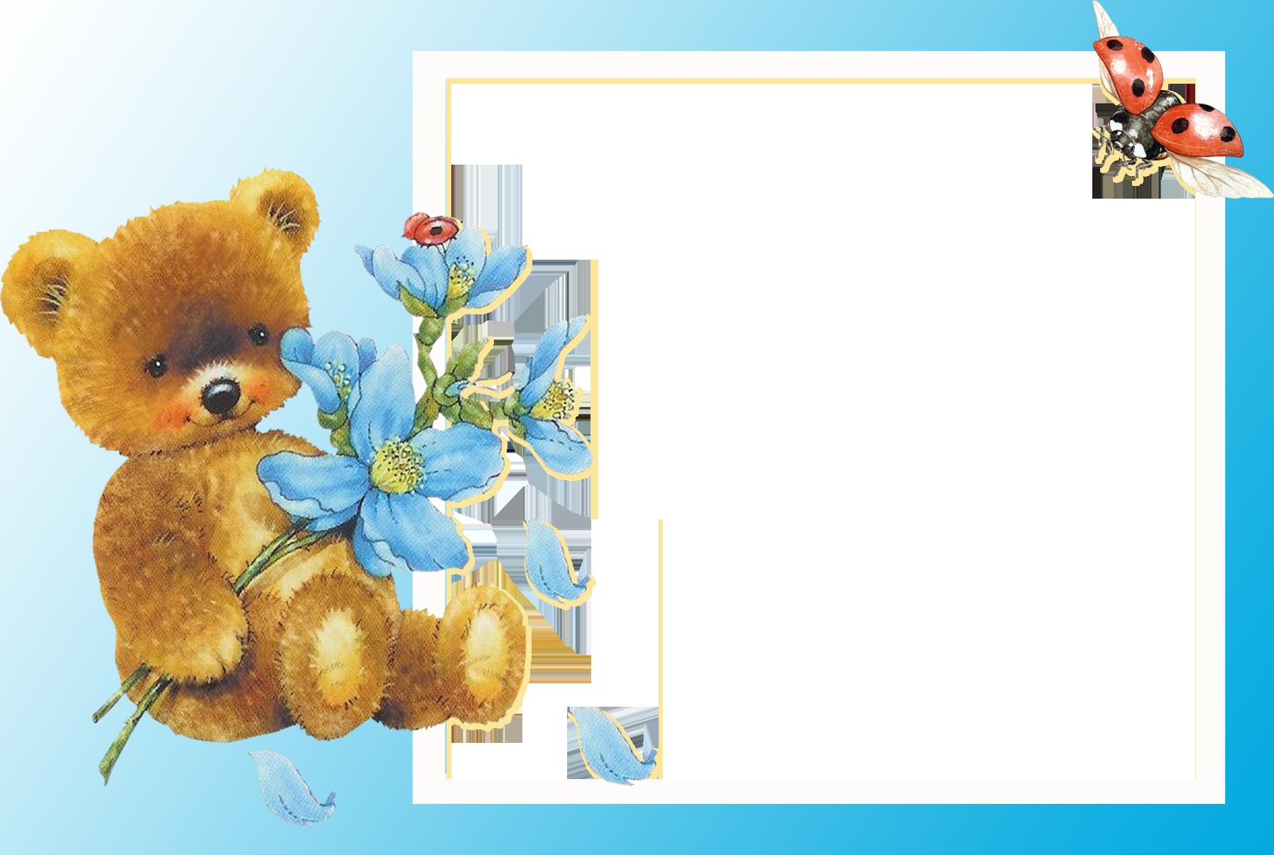 Детский рамки для открытки