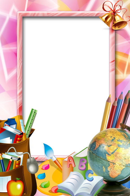 Картинки для фотошопа школьные пнг