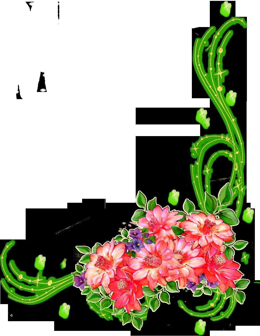 Картинки цветы по краю листа, надписью мой