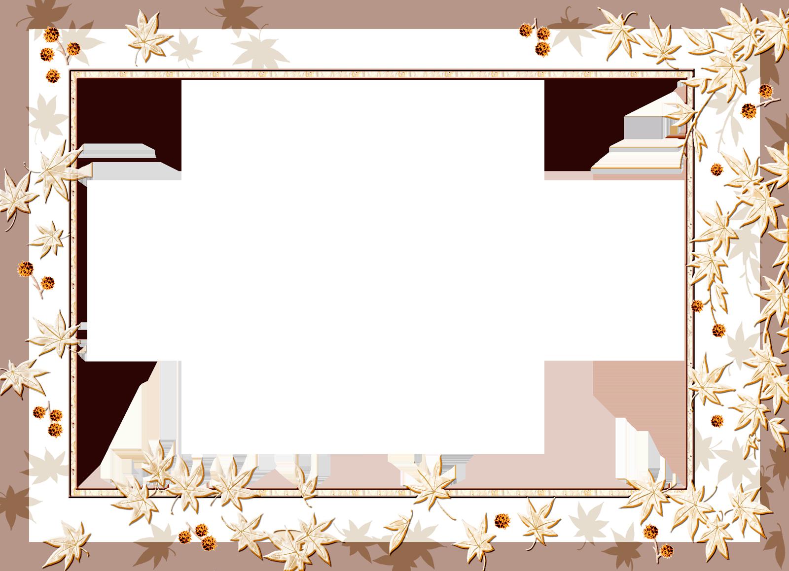 Рамка для фото картинки на прозрачном фоне, открытки папе днем