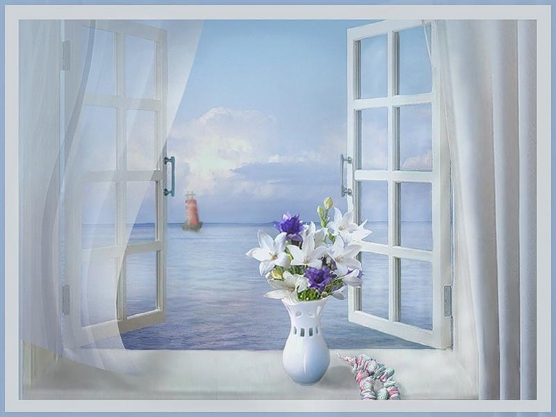 Днем, открытка вид из окна
