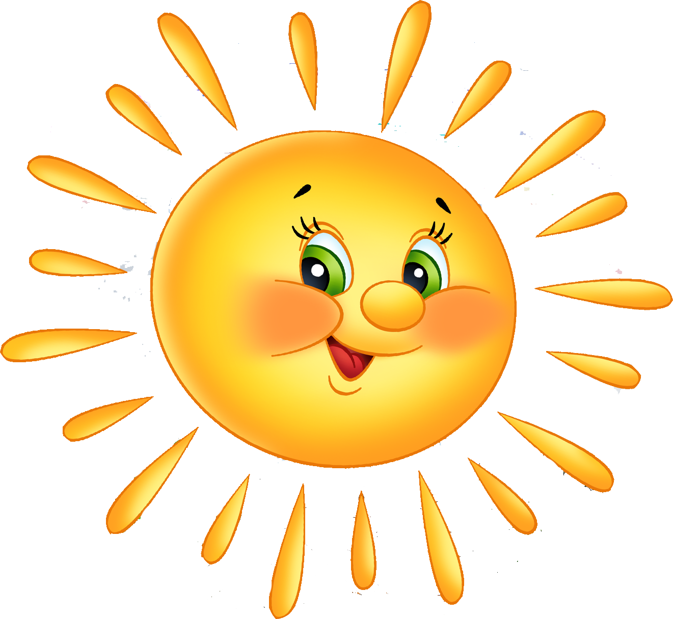 Картинка прикольная солнце, для вставки картинки