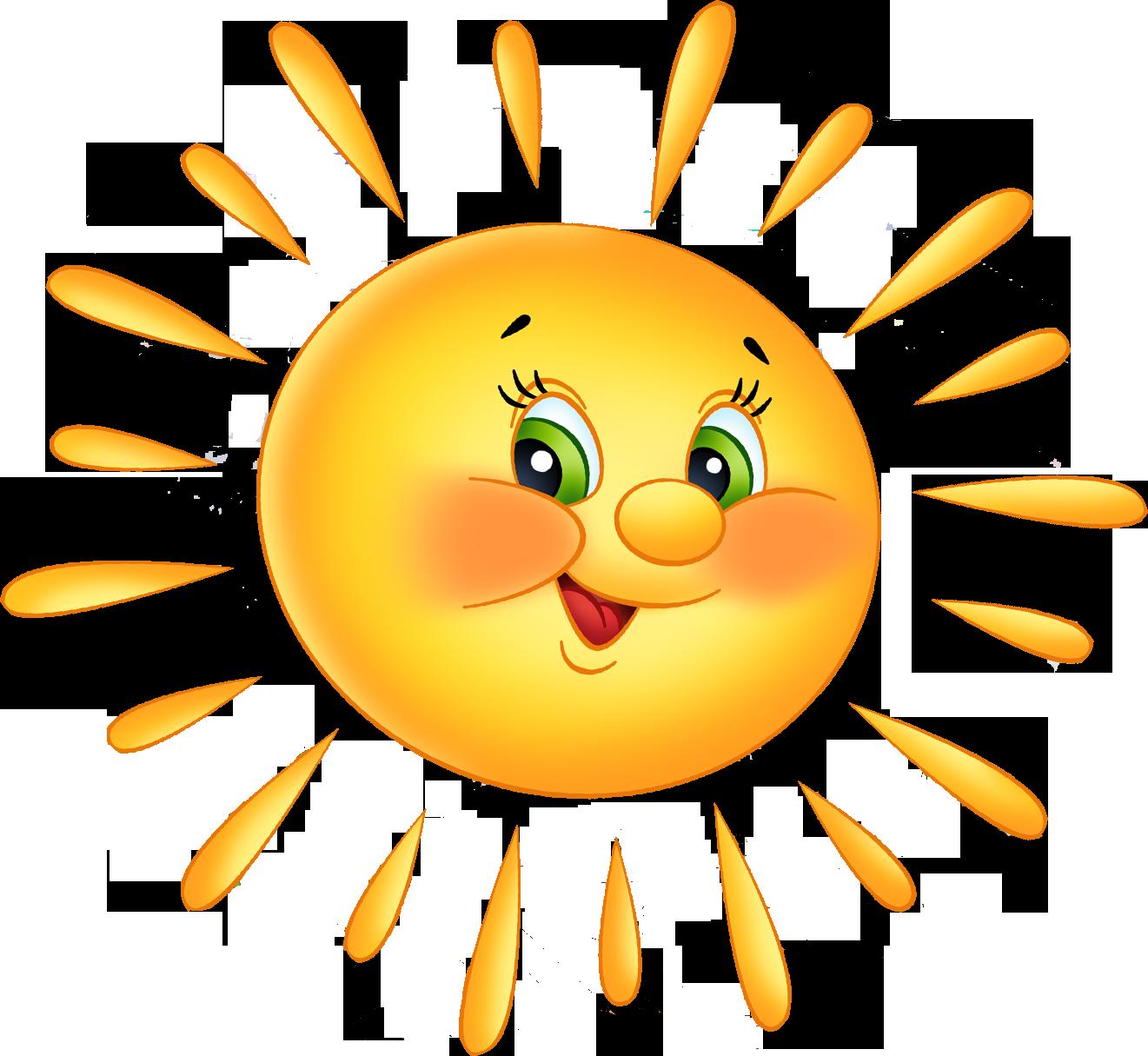 Веселые солнышки картинки