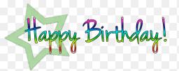 С днём рождения денис в картинках